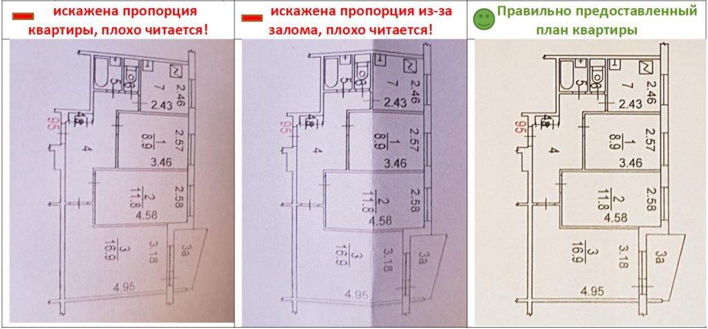 План БТИ_вид